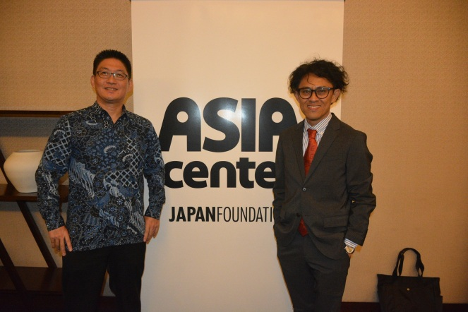 Japan Foundation - Asia Center 1